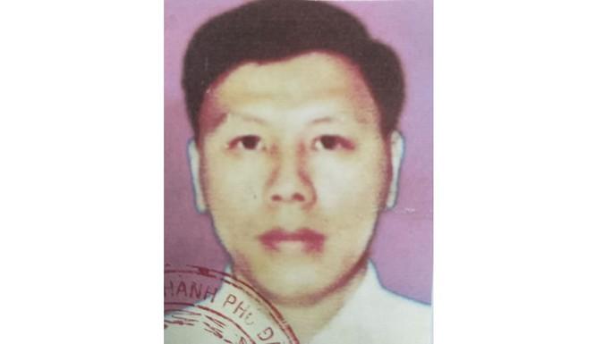 Công an vừa phát lệnh truy nã Chủ tịch HĐQT, Giám đốc Công ty CP An Phú Đức - Ảnh 1.