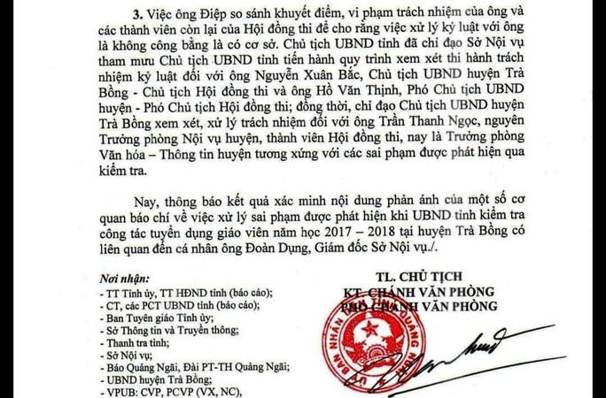 Giám đốc Sở Nội vụ Quảng Ngãi bị kiểm điểm vì gửi gắm thí sinh thi tuyển giáo viên - Ảnh 1.
