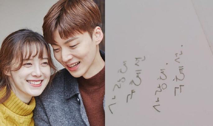 Goo Hye Sun bị Ahn Jae Hyun đòi ly dị - thêm chuyện tình cổ tích sắp tan vỡ - Ảnh 2.