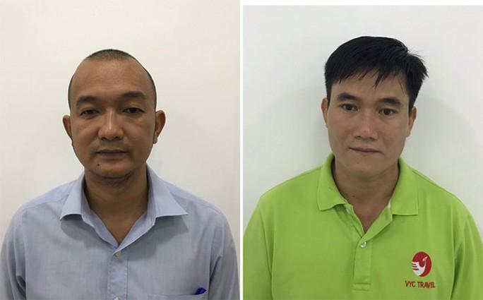 Hàng loạt cán bộ bị khởi tố về tội Tham ô tài sản liên quan đến vụ án ông Lê Tấn Hùng - Ảnh 1.