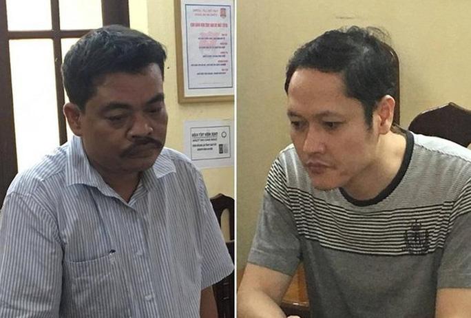 Trước ngày xét xử vụ gian lận điểm thi, Hà Giang khai trừ Đảng 2 bị can - Ảnh 1.