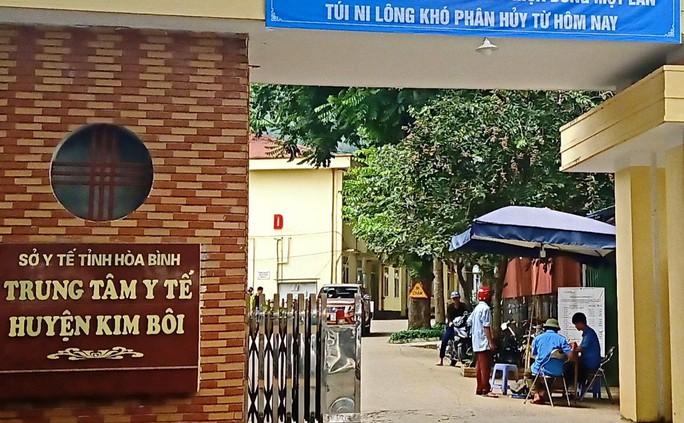 Kíp trực tắc trách, người đàn ông tử vong bất thường tại trung tâm y tế huyện - Ảnh 2.