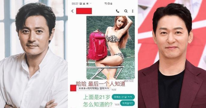 """Công chúng thất vọng với loạt """"soái ca"""" vì bê bối Jang Dong Gun - Ảnh 3."""