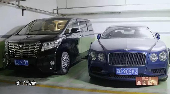 Quan tham Trung Quốc giấu 3 tấn tiền trong nhà, xây phố cho vợ và nhân tình sống chung  - Ảnh 1.
