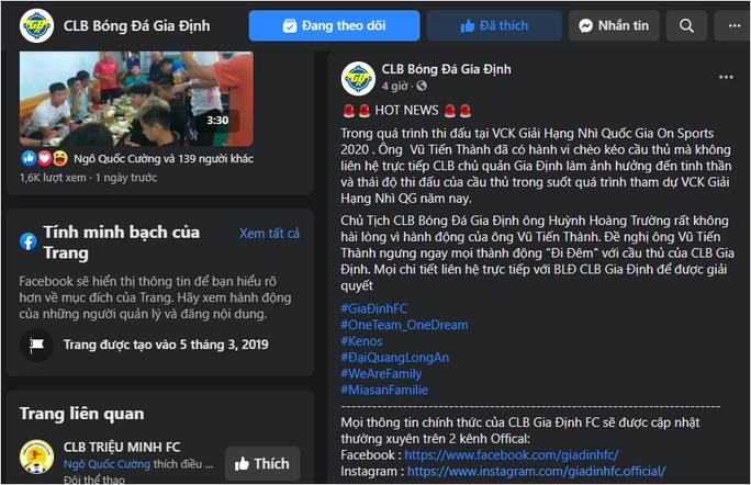 HLV Vũ Tiến Thành bị tố chèo kéo cầu thủ Giải Hạng nhất - Ảnh 2.
