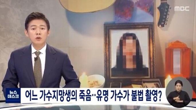 Nghệ sĩ bị tố cưỡng hiếp sau khi bạn gái cũ tự tử - Ảnh 1.