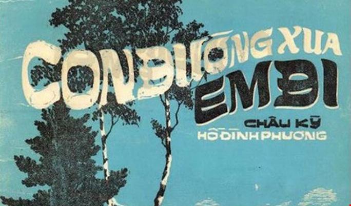 Bỏ quy định cấp phép phổ biến ca khúc trước năm 1975 - Ảnh 1.