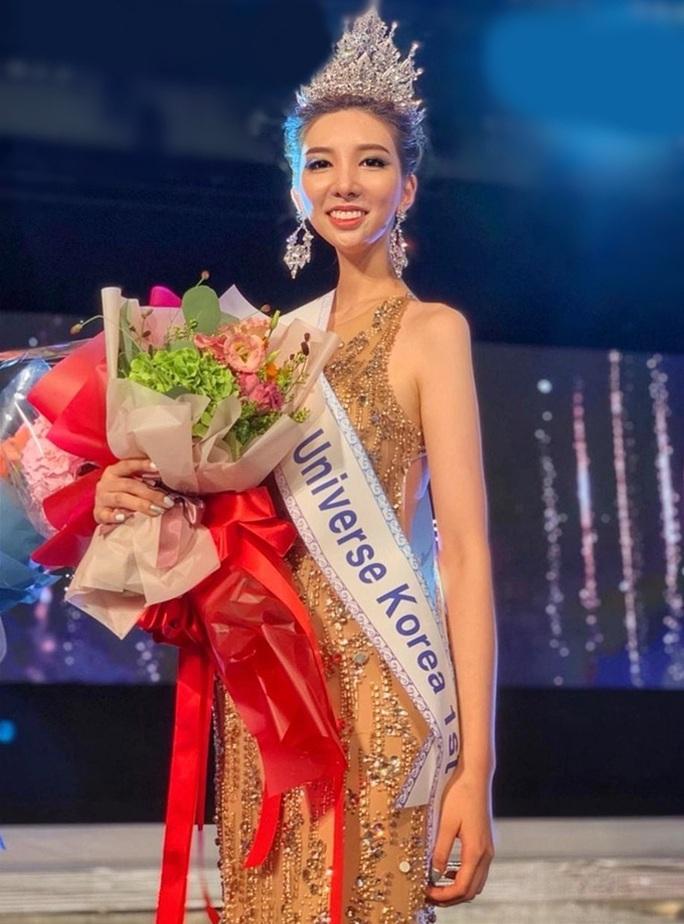 Cận cảnh người mẫu được chỉ định làm tân Hoa hậu Hoàn vũ xứ Kim Chi - Ảnh 1.