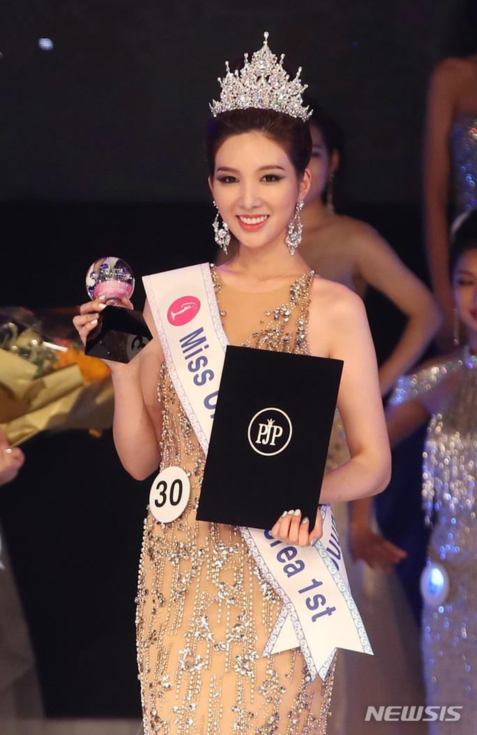 Cận cảnh người mẫu được chỉ định làm tân Hoa hậu Hoàn vũ xứ Kim Chi - Ảnh 2.