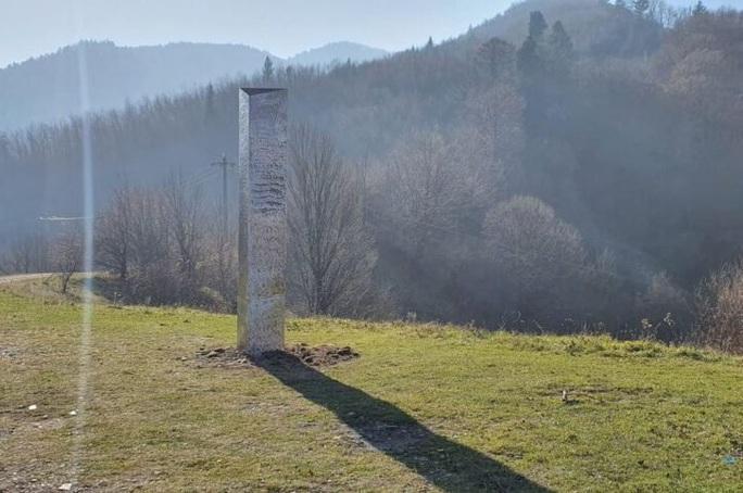 Khối kim loại bí ẩn lại mất tích ở Romania - Ảnh 2.
