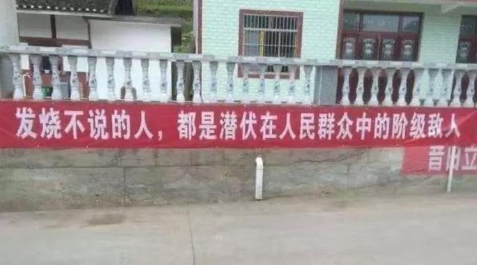 """Băng rôn phòng chống virus corona """"khó đỡ"""" ở Trung Quốc - Ảnh 2."""