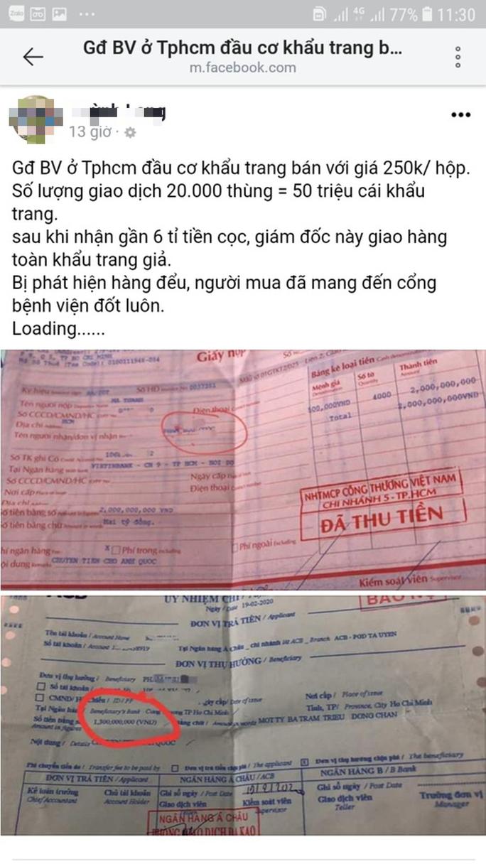 Xác minh thông tin giám đốc Bệnh viện Gò Vấp bị tố đầu cơ khẩu trang - Ảnh 2.