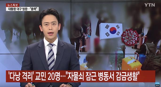 Vụ đoàn du khách Hàn Quốc bị cách ly: Nếu fairplay, đài YTN News phải cải chính và xin lỗi - Ảnh 1.