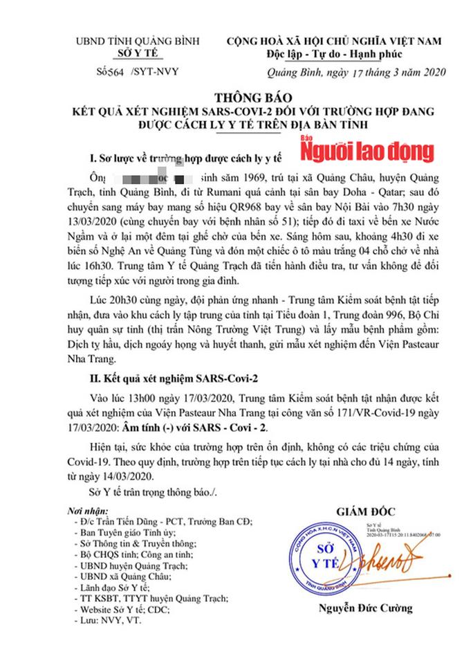 Người đàn ông Quảng Bình bay cùng bệnh nhân thứ 51, âm tính với Covid-19 - Ảnh 1.
