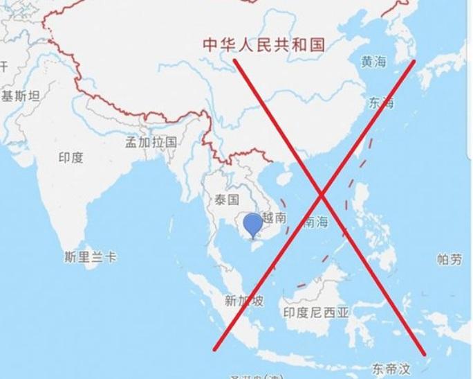Việt Nam không công nhận cái gọi là đường 9 đoạn của Trung Quốc tại Biển Đông - Ảnh 2.