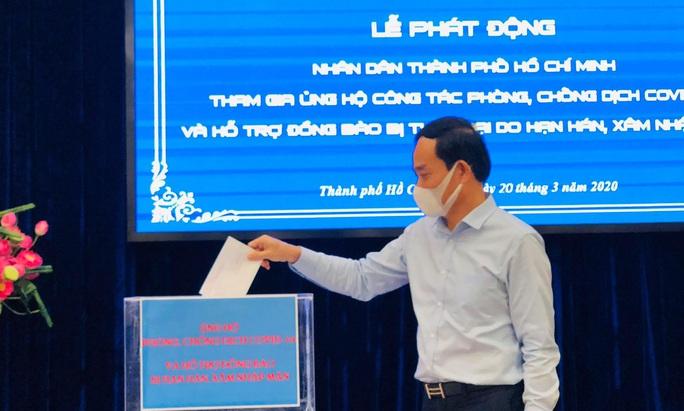 Chung tay chống dịch Covid-19: Người dân TP HCM ủng hộ gần 61 tỉ đồng - Ảnh 1.