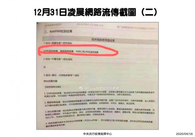 Thông tin lúc 3 giờ sáng giúp Đài Loan không lún sâu trong nanh vuốt Covid-19 - Ảnh 1.