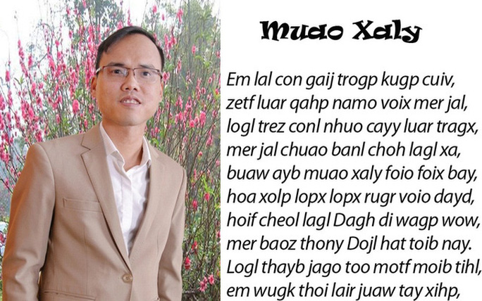 Tiếng Việt không dấu được cấp bản quyền, còn nhiều tranh cãi về có sử dụng hay không - Ảnh 2.