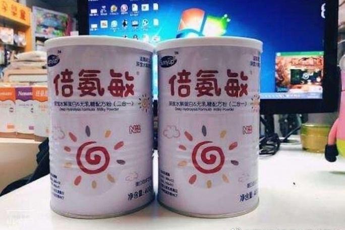 Trung Quốc: Trẻ em bị sưng đầu vì thức uống protein gắn mác sữa công thức? - Ảnh 1.