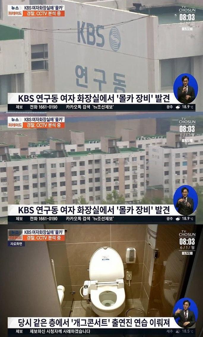 Phát hiện camera quay lén phòng tắm nữ ở đài KBS - Ảnh 1.