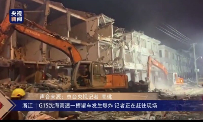 Trung Quốc: Xe bồn chở dầu nổ kinh hoàng, gần 140 người thương vong - Ảnh 3.