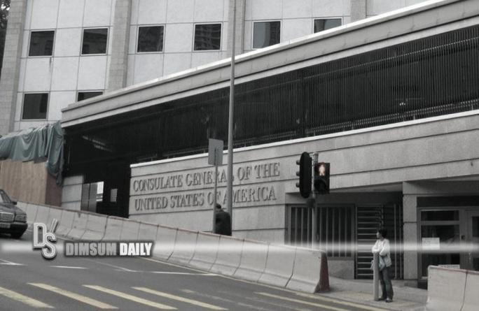 Trung Quốc nhăm nhe lãnh sự quán Mỹ ở Hồng Kông - Ảnh 1.