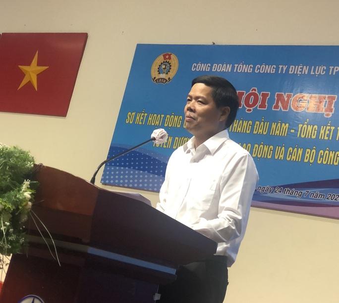 EVNHCMC phát động ủng hộ Chương trình Một triệu lá cờ Tổ quốc cùng ngư dân bám biển của Báo Người Lao Động - Ảnh 1.