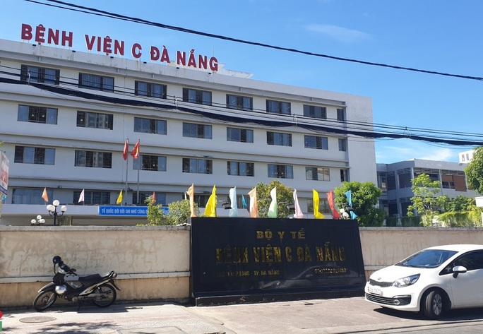 Bộ Y tế công bố nhiều địa điểm ở Đà Nẵng, Quảng Ngãi liên quan đến ca bệnh Covid-19 - Ảnh 1.