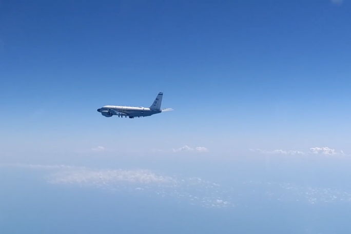 Nga chặn 2 máy bay Mỹ trên biển Đen - Ảnh 1.