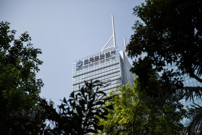 Bloomberg: Các ngân hàng Trung Quốc... tuân thủ lệnh trừng phạt của Mỹ - Ảnh 1.