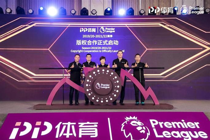 Ngoại hạng Anh bị đại gia Trung Quốc xù tiền bản quyền truyền hình - Ảnh 2.