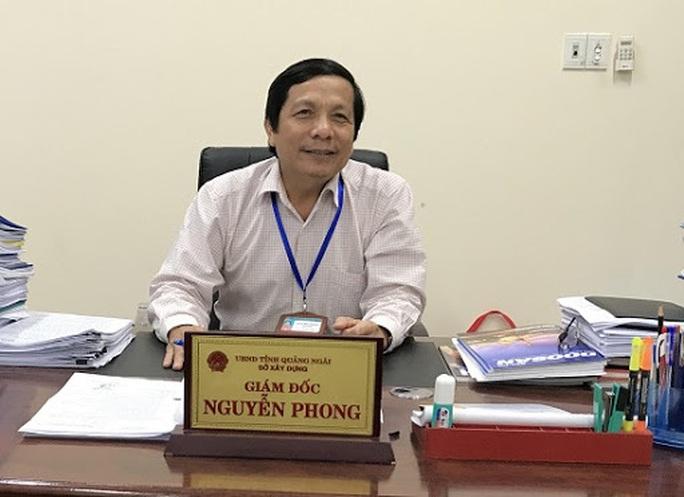 Hàng loạt lãnh đạo, cựu lãnh đạo ở Quảng Ngãi bị kỷ luật - Ảnh 4.