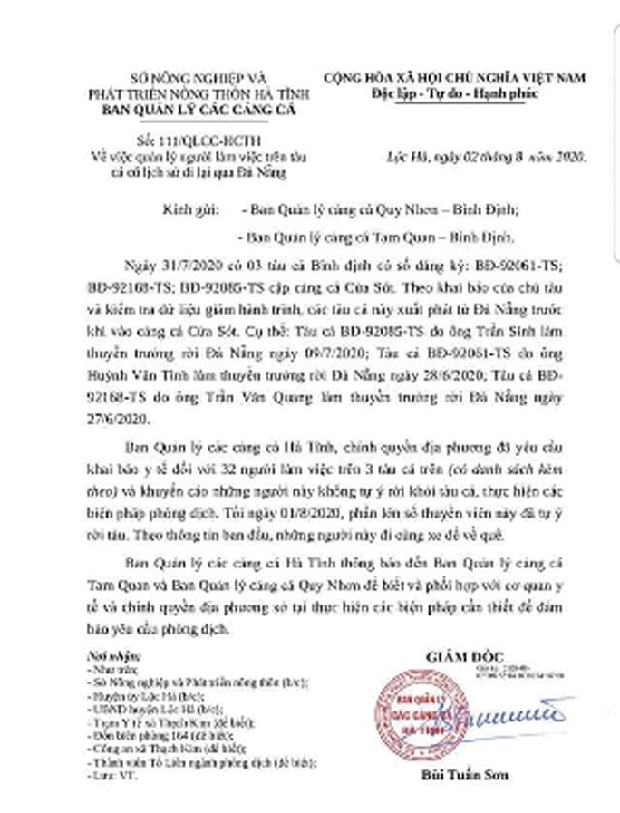 Cập cảng Đà Nẵng, được yêu cầu khai báo y tế nhưng nhiều thuyền viên vẫn tự ý rời tàu về quê - Ảnh 2.