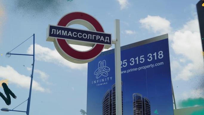 Công dân nước nào mua hộ chiếu vàng Cyprus nhiều nhất? - Ảnh 1.