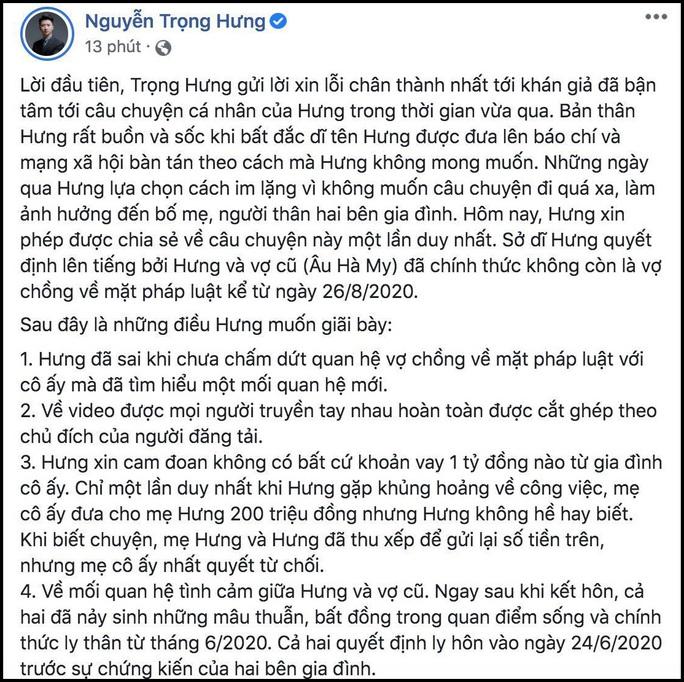 Ngán ngẩm chuyện ngoại tình của diễn viên Trọng Hưng - Ảnh 1.