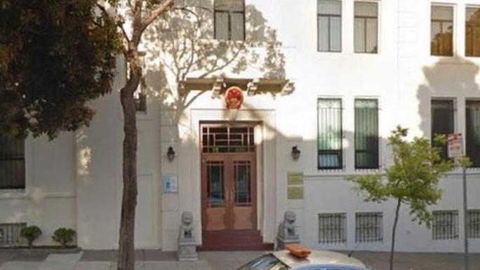 Người bí ẩn đóng tiền bảo lãnh cho nhà khoa học Trung Quốc bị bắt ở Mỹ  - Ảnh 2.