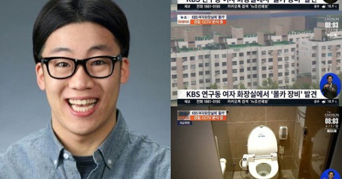 Nghệ sĩ quay lén nhà vệ sinh nữ bị đề nghị 5 năm tù - Ảnh 3.