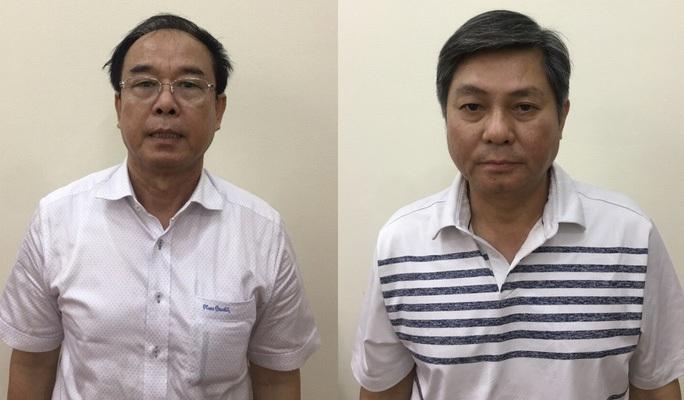 Cựu chủ tịch Công ty Hoa Tháng Năm gửi đơn gì đến tòa trước ngày xét xử ông Nguyễn Thành Tài? - Ảnh 1.