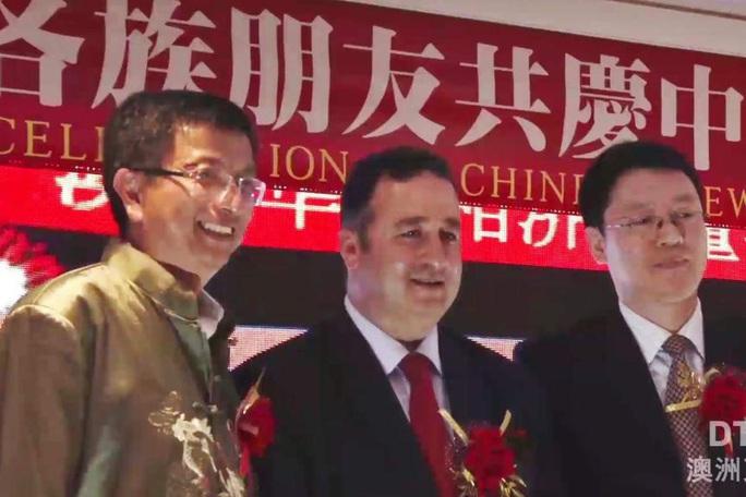 Trung Quốc tức giận trước thông tin tổng lãnh sự tại Sydney bị điều tra  - Ảnh 3.
