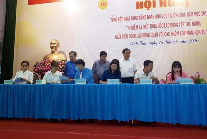 Quận Bình Tân, TP HCM: Giáo viên mầm non tư thục được hưởng nhiều phúc lợi - Ảnh 1.