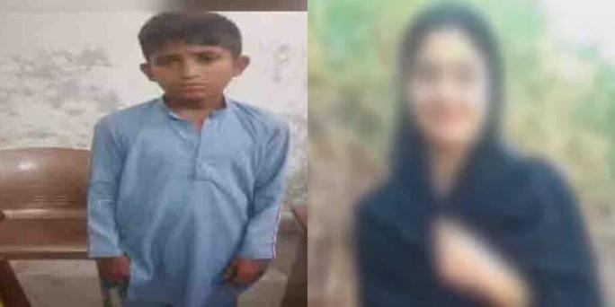 Cháu trai 9 tuổi bị gia đình huấn luyện bắn chết dì ruột  - Ảnh 1.