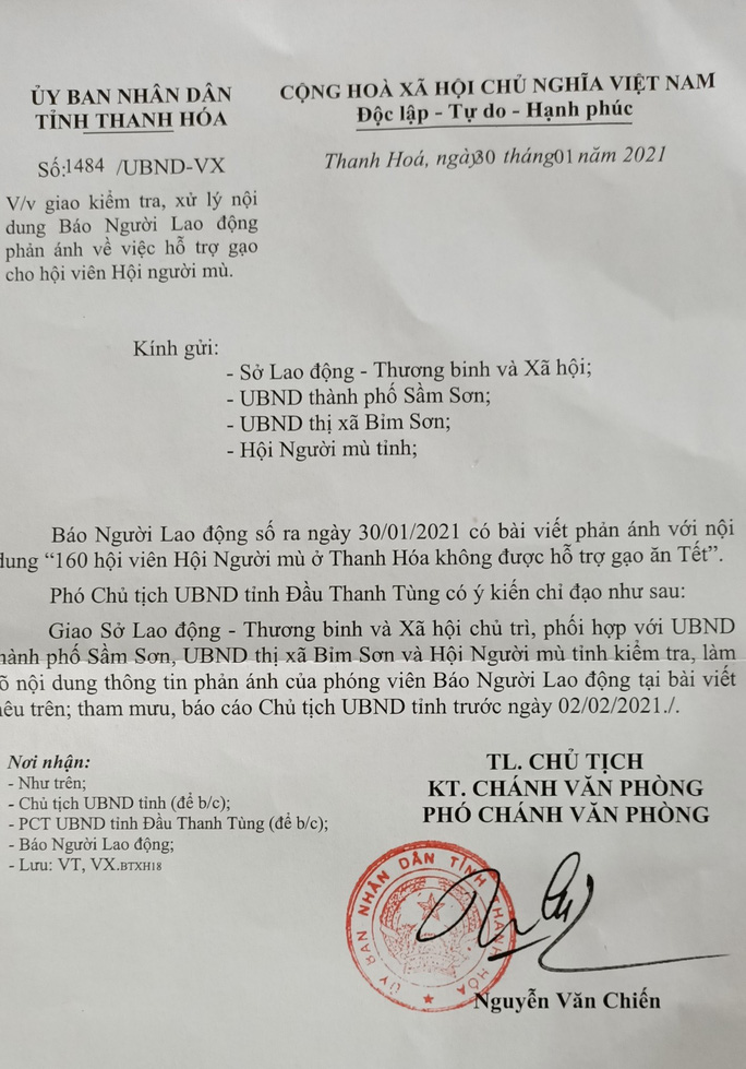 Vụ 160 người mù ở Thanh Hóa không được hỗ trợ gạo ăn Tết: Yêu cầu kiểm tra, xử lý - Ảnh 2.
