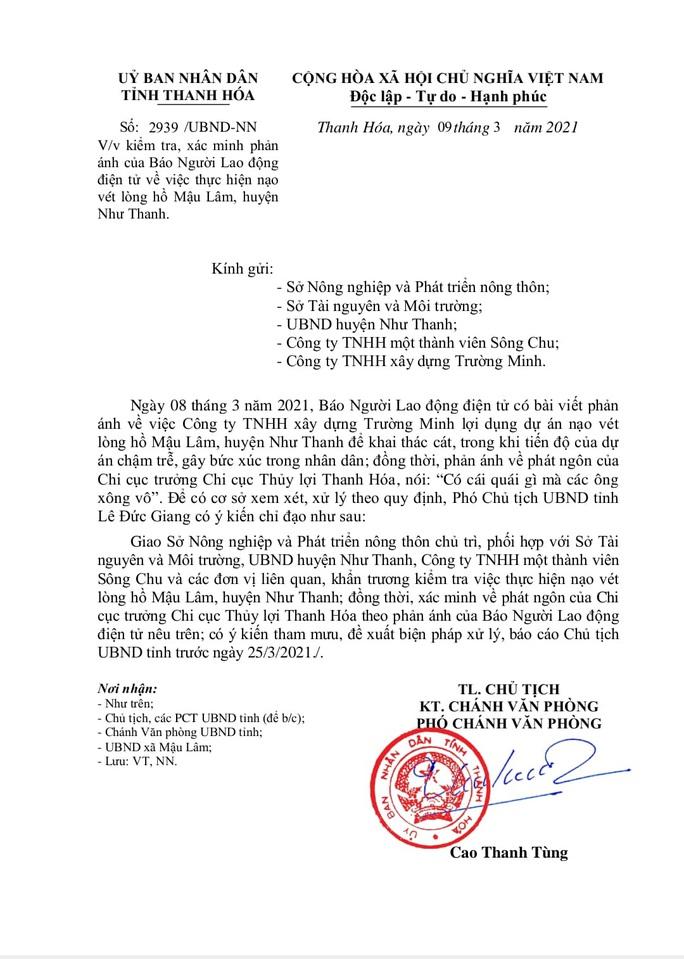 Chủ tịch tỉnh Thanh Hóa yêu cầu xác minh vụ việc sau phản ánh của Báo Người Lao Động - Ảnh 1.