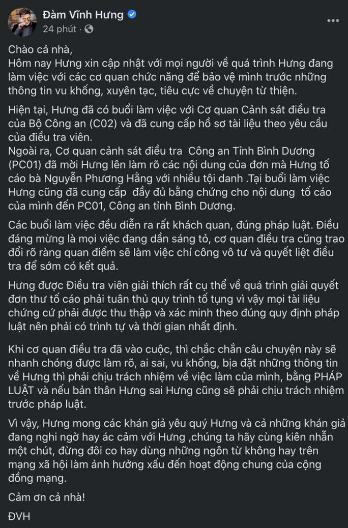 Đàm Vĩnh Hưng tiết lộ thông tin mới vụ tố cáo bà Nguyễn Phương Hằng vu khống - Ảnh 2.