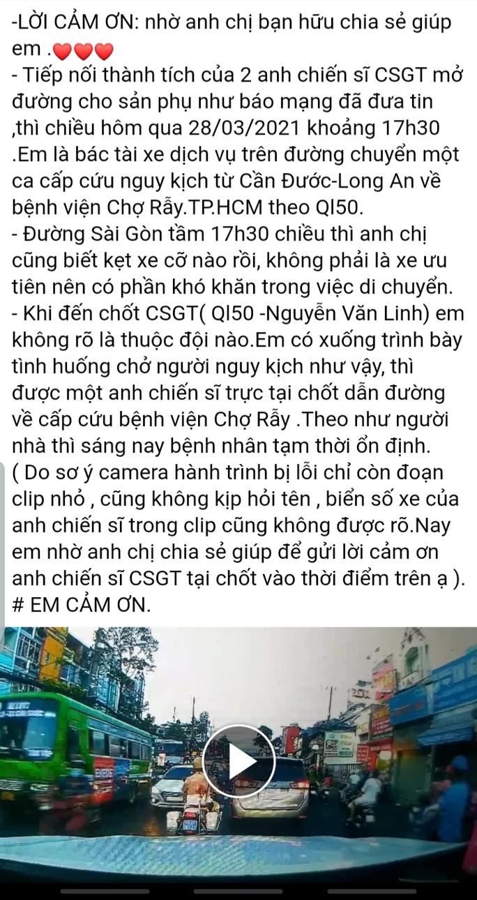 Gặp đại úy CSGT Trạm Đa Phước đang gây xôn xao mạng xã hội - Ảnh 2.