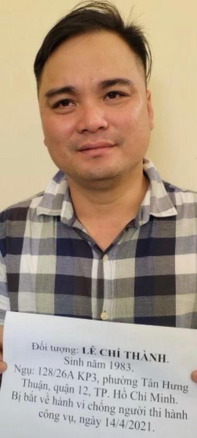 Công an TP Thủ Đức bắt giam Lê Chí Thành - Ảnh 1.