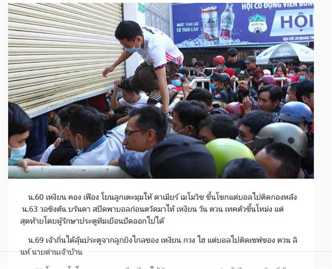 Báo Thái Lan ca ngợi thành tích của HLV Kiatisak và cầu thủ Hoàng Anh Gia Lai - Ảnh 2.