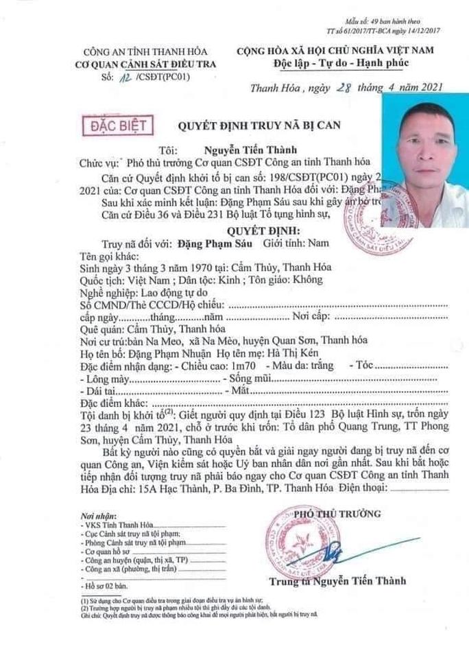 Bất ngờ với nhân thân cực kỳ nguy hiểm của kẻ đâm tài xế, cướp xe taxi - Ảnh 2.