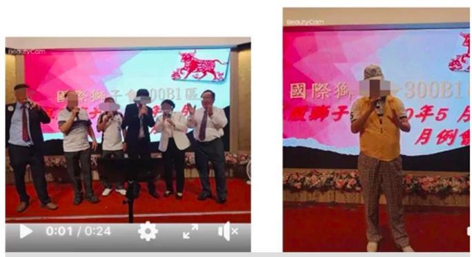 """Covid-19: Quán trà """"khêu gợi"""" giữa đợt bùng dịch ở Đài Loan - Ảnh 2."""