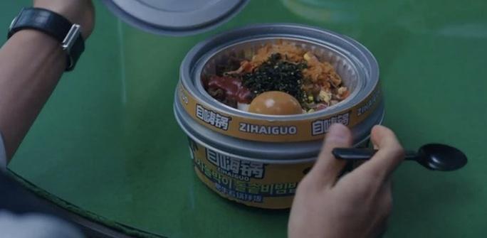 Song Joong Ki xin lỗi vì lùm xùm quảng cáo đồ ăn Trung Quốc trong phim - Ảnh 3.